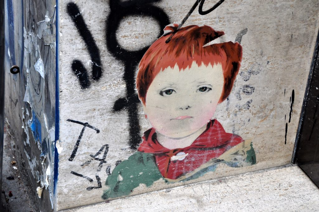 ONI in Köln Belgisches Viertel